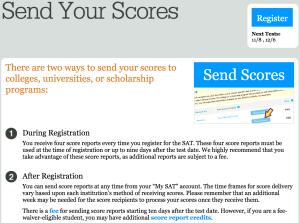 send test scores